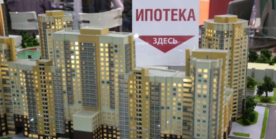 Ипотека под 6,5%: где купить квартиру до 8 млн рублей в Москве