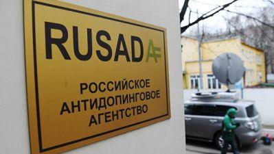 В РУСАДА объяснили, почему было важно выиграть дело в CAS у Еременко