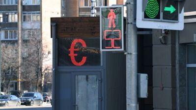 Курс евро превысил 82 рубля