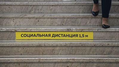 Губернатор Брянской области продлил режим самоизоляции в регионе