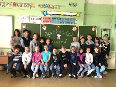 Школьников ждут летние Лагеря от Единой России