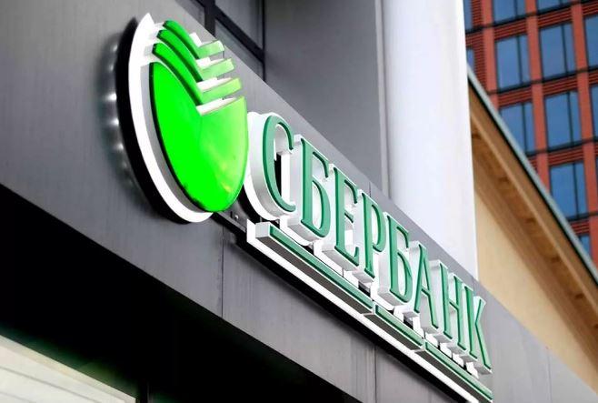 Сбербанк планирует сэкономить 82 млрд рублей за счет снижения зарплат менеджерам