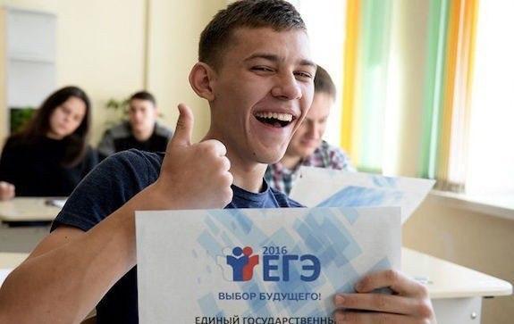 К ЕГЭ готовы все регионы России