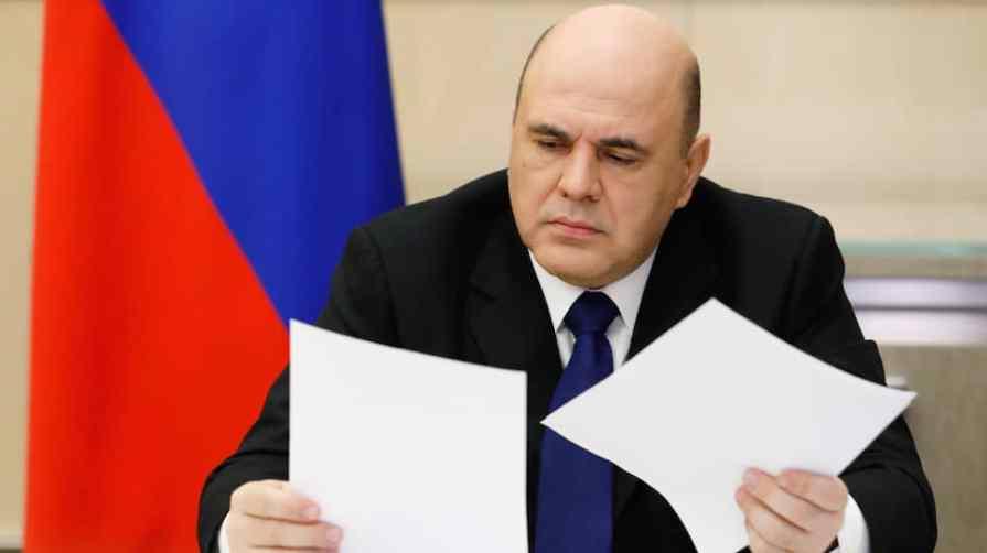 Мишустин пообещал туристам до 15 тысяч рублей за поездки по РФ
