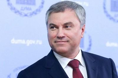 Володин направил в профильный Комитет Госдумы проект бюджета на 2021-2023 годы