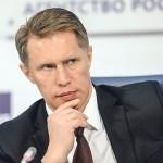 Мурашко отметил снижение уровня заболеваемости наркоманией в России