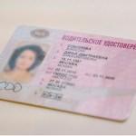СМИ: микрозаймы предложили оформлять по водительским правам
