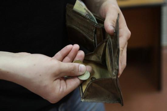 Срок запрета на предпринимательскую деятельность для граждан-банкротов могут сократить