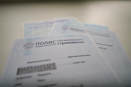В России хотят изменить принцип финансирования федеральных больниц