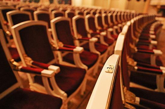Воронежским театрам в 2021 году могут выделить деньги на обновление репертуара