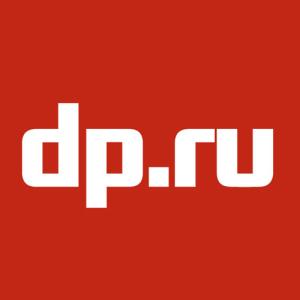 Экс-сотруднику Балтийской таможни грозит срок за взятку в 12 млн рублей