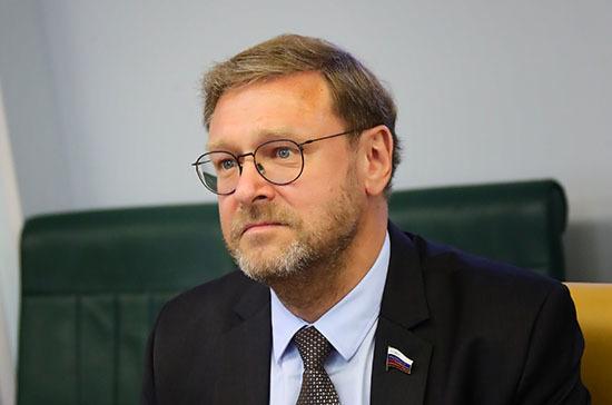 Косачев назвал условие для сохранения Договора по открытому небу