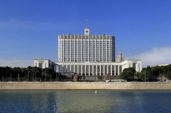 Премьер назначил врио главы Минприроды, Минстроя и Минтранса