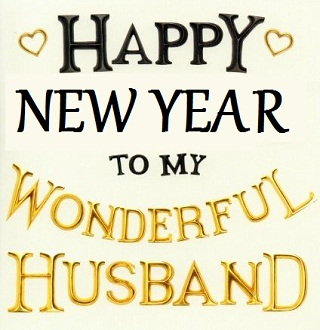 husband happy new year