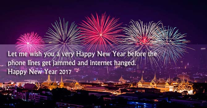 facebook happy new year