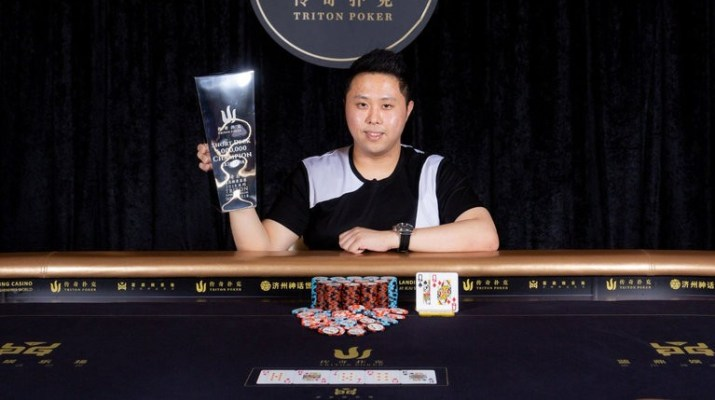 Kenneth Kee Wins 2018 Triton Poker Super High Roller Series Jeju $1,000,000 HKD Short Deck Event