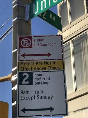 muni-meter parking ticket ambush sign