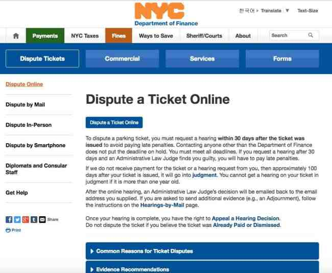 Parking ticket dispute tool landing page