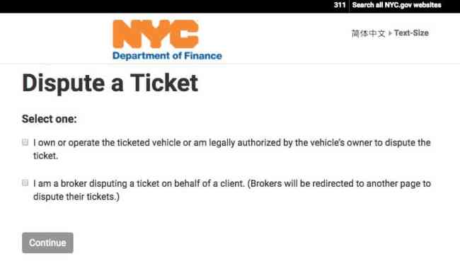 Dispute a parking ticket online web page