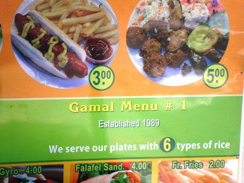 menu #1