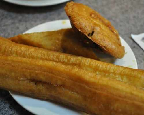 fried taro