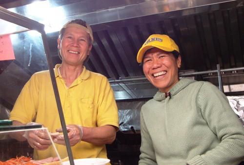 Jerry & Christine