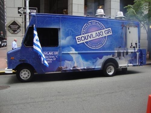 Kosher Food Truck Vegas