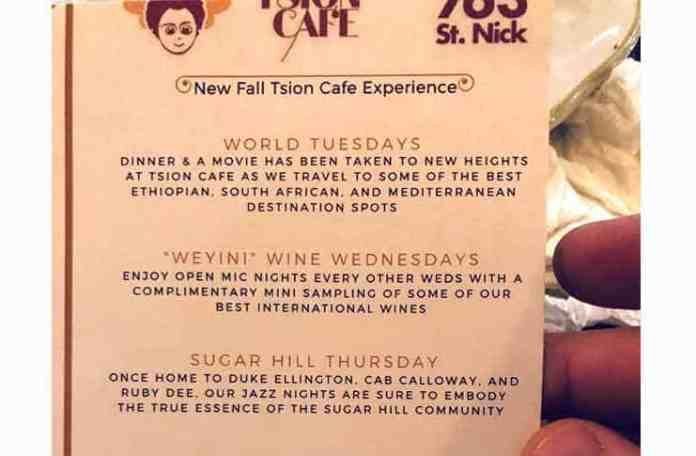 tsion cafe harlem