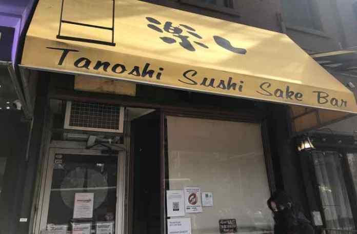 Tanoshi Sushi nyc
