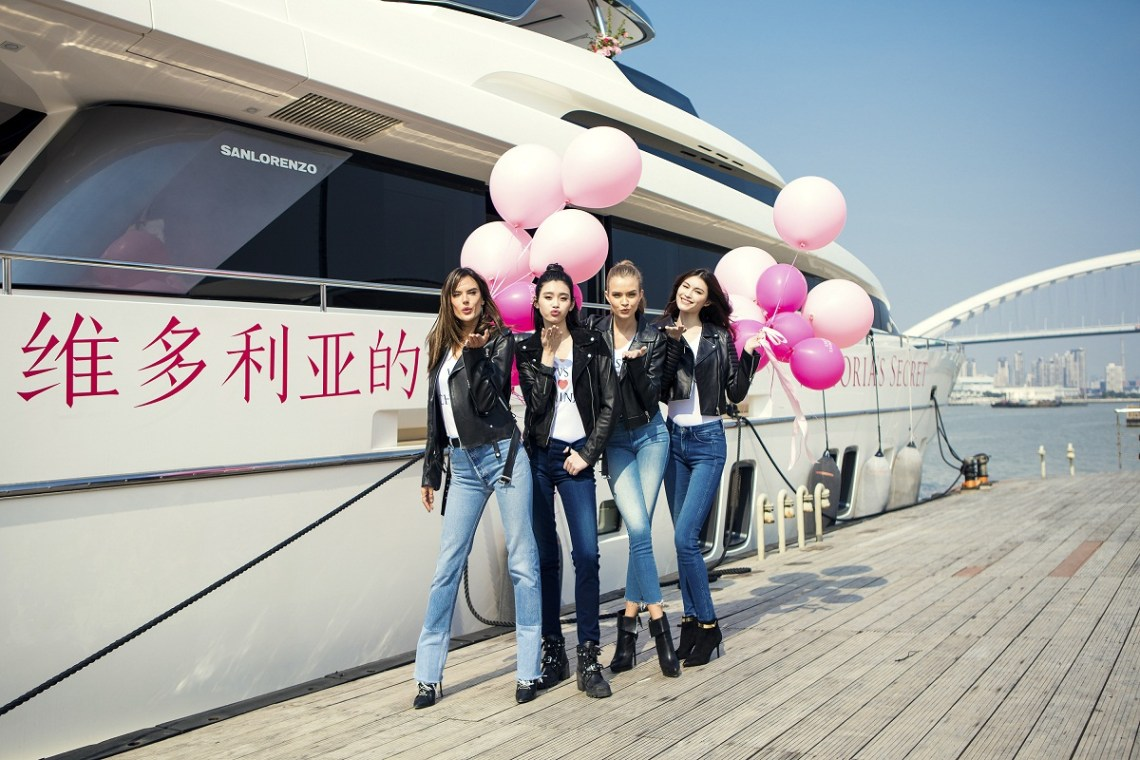 Victoria's Secret arrives in Shanghai (2)