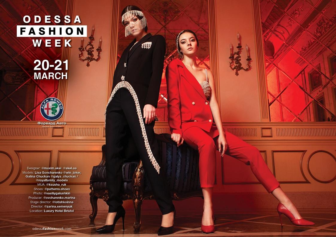 Odessa Fashion Week, March 20-21, Bristol Hotel (1)