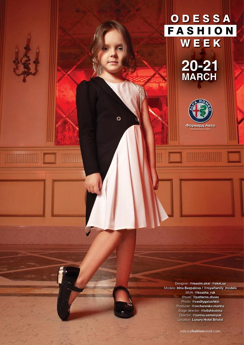 Odessa Fashion Week, March 20-21, Bristol Hotel (3)