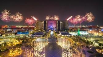 Expo 2020 Dubai Opening Ceremony