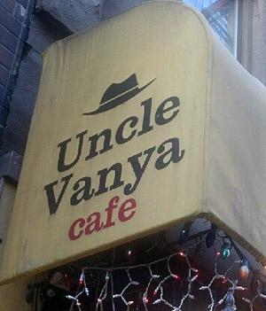 Uncle Vanya Cafe