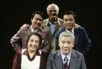 Death of a Salesman China 1983