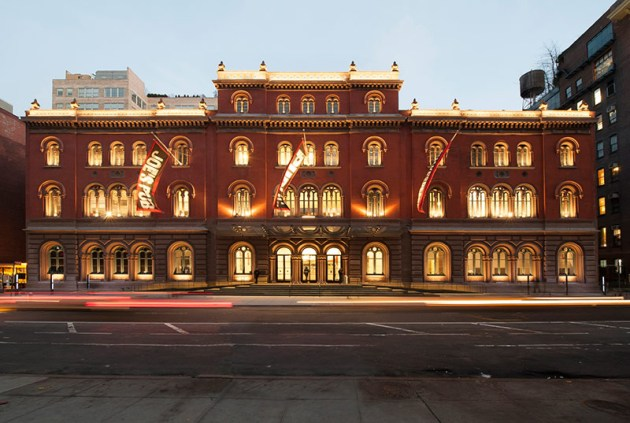 The Public Theater at 425 Lafayette Street
