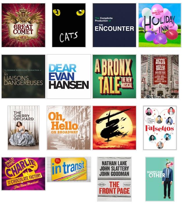 Broadway2016_17 logos