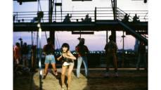 Stonewall 1994