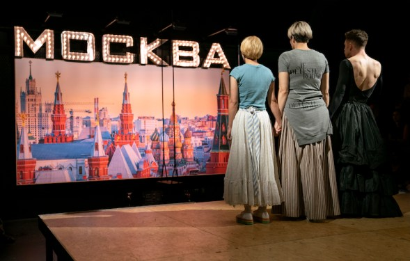 MOSCOW MOSCOW MOSCOW MOSCOW MOSCOW MOSCOW by HALLEY FEIFFER directed by TRIP CULLMAN
