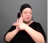 ASL 5