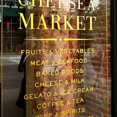 chelsea market enseigne