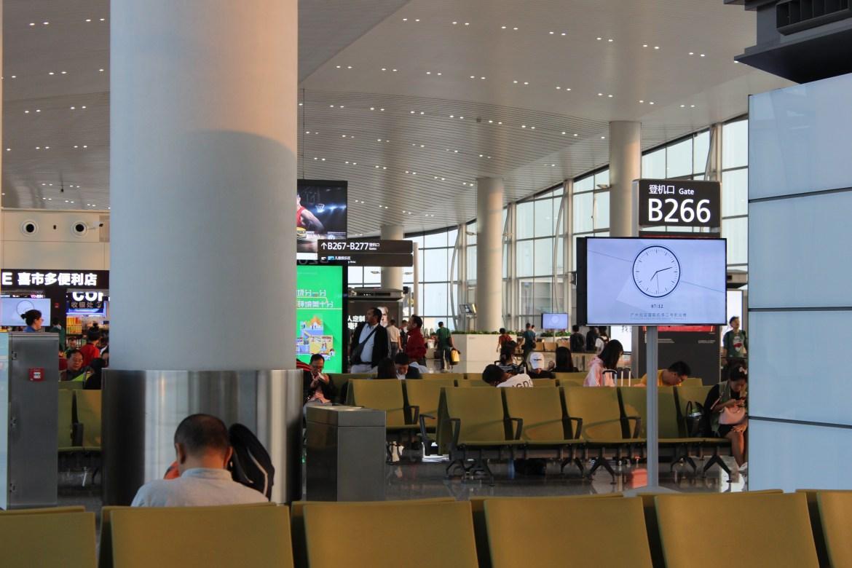 旅拍:广州白云国际机场