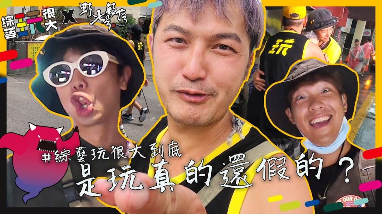 为什么台湾综艺有大陆综艺没有的感动?