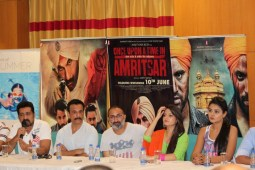 Punjabi thriller 'Once Upon a Time in Amritsar' to be released on 10th June