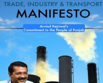 Kejriwal unveils 21 point poll manifesto for the revival of trade & industry in Punjab