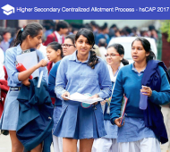 HSCAP Plus One second allotment result 2017 declared at hscap.kerala.gov.in