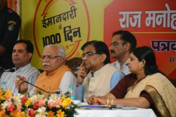 Haryana CM Announced 1000 Days Achievements of State Govt.