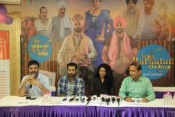 "Punjabi and Haryanvi family Compatibility will be seen in ""Vekh Baraatan Challiyan"""