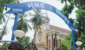 Mumbai University FYJC 2nd Merit List 2017 Announced: Check merit list at the official website mumbai.11thadmission.net