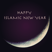 Happy Islamic New Year 2017 SMS, Quotes, Wishes, Greetings, Whatsapp Status Dp Images